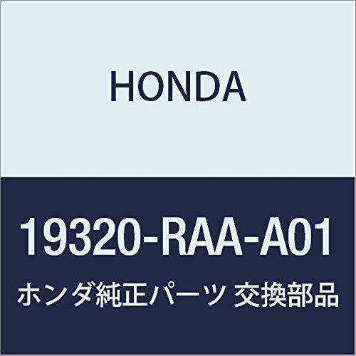 Genuine Honda 19320-RAA-A01 Thermostat Case