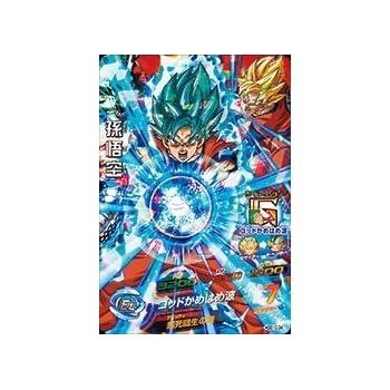 Amazon.com: Dark Goku Dragon Ball Heroes HGD10-43 SR Holo ...