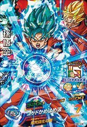 Bandai Son Goku(SSGSS) Dragon Ball Heroes HGD10-34 SR Holo