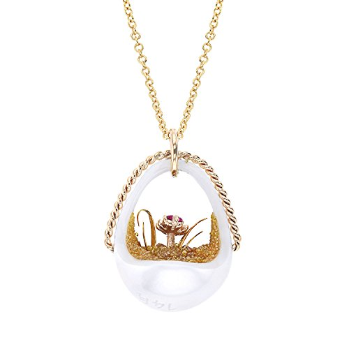 (Galatea 14k Yellow Gold Galaxia Landscape Freshwater Cultured Pearl Basket Pendant Necklace,)