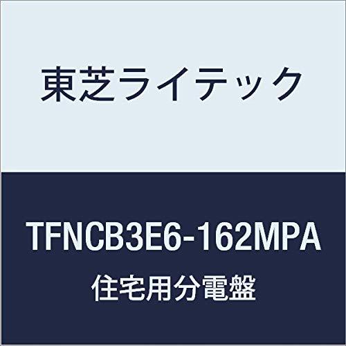 新しく着き 東芝ライテック B073XKPCW9 小形住宅用分電盤 Nシリーズ扉付機能付 感震リレー付 TFNCB3E6-162MPA TFNCB3E6-162MPA B073XKPCW9, CLIFFSIDE:6a013cd9 --- a0267596.xsph.ru