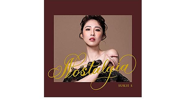 Yun sukie Yun Respect