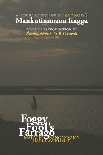 Foggy Fool's Farrago: A new rendition of D V Gundappa's 'Mankutimmana Kagga'