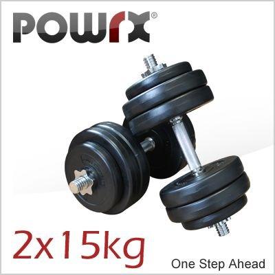 POWRX - Conjunto de mancuernas (2 x 15 kg) para entrenamiento (12 discos