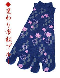 Flip Flop Socks 1 Pairs Pack, Sandal Tabi Socks (Men 1- 7...