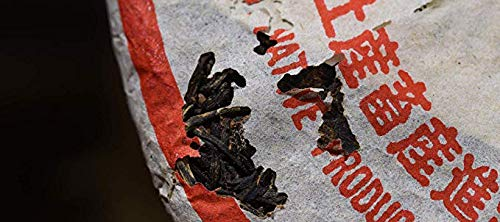 In 2003, the tea green printing special edition [Chunrui] Laosheng tea [fifty years of Chen Fang conversion] taste is very unique [Yunnan seven son cake tea] 2003 pressed old tea first class 2.5kg 357 by NanJie (Image #4)
