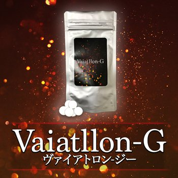 Vaiatllon-G ヴァイアトロンジー 2個セット Vaiatllon G ヴァイアトロンG B07CXNJW4W