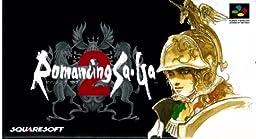 スーパーファミコンロマンシングサガ2