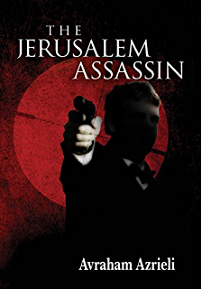 Bullets of palestine the jerusalem spy series book 2 kindle the jerusalem assassin israeli spies arab terrorists and the 1995 rabin assassination fandeluxe Ebook collections