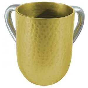Hammered Aluminum Wash Cup / Gold
