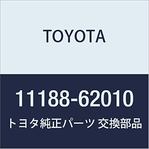 Toyota 11188-62010, Engine Camshaft Seal by Toyota