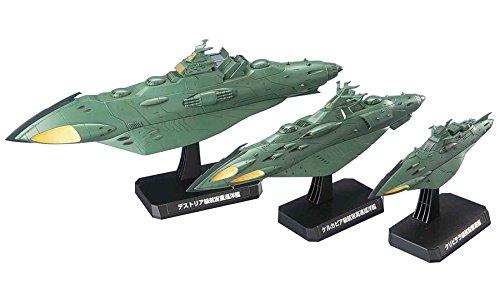 宇宙戦艦ヤマト2202 大ガミラス帝国航宙艦隊 ガミラス艦セット2202 1/1000 スケール 色分け済みプラモデル