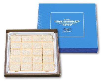 ROYCE'(ロイズ) 生チョコレート[ホワイト]