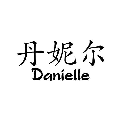 Chinese Name Symbols Danielle Vinyl Decal Sticker 79 X 375