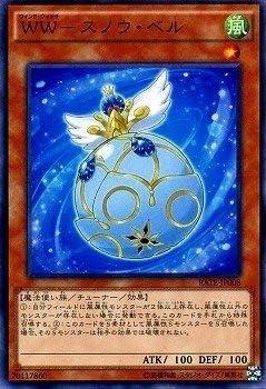 The Merciful Machine Angel DP21-JP014 Super Japan Yu-Gi-Oh