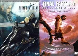 Amazon Com Final Fantasy Vii Advent Children 2 Dvd Final