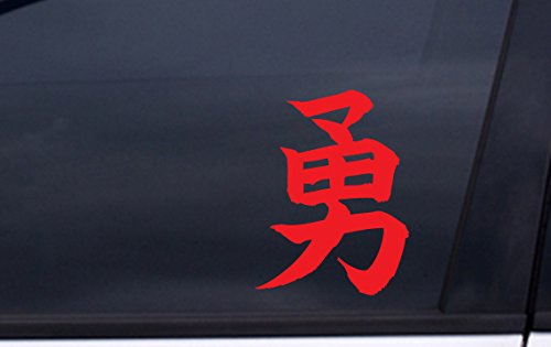 BRAVE Kanji Sticker Decal 4