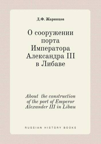 About  the construction of the port of Emperor Alexander III in Libau (Russian Edition) PDF