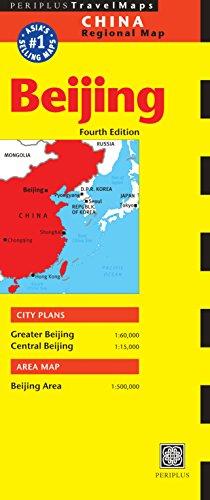 Beijing Travel Map Fourth Edition (China Regional Maps)...