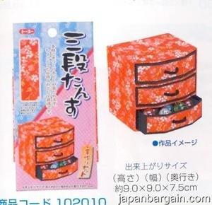 JapanBargain Origami Washi Paper Jewelry Box, #7588, 3 Drawers Kit