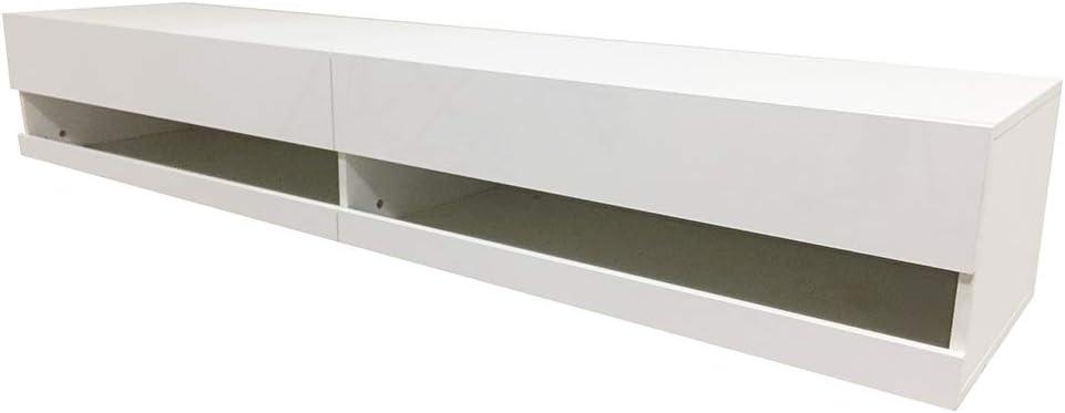 Asdomo 180cm LED TV Cabinet White