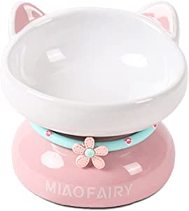 DOKITI Raised Cat Food Bowl for Indoor Cats, Ceramic Cat Bowls for Food and Water Anti Vomiting, Tilted Cat Food Bowls Elevated for Flat Faced Cat, Whisker Friendly, Spill Proof, Pink