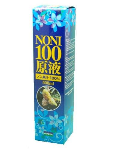 サプリックス ノニ原液100%