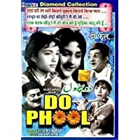 Do Phool (B/W)