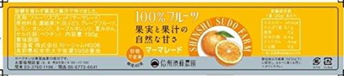 Sudojamu 190gX6 or 100 percent fruit marmalade by Sudojamu (Image #1)