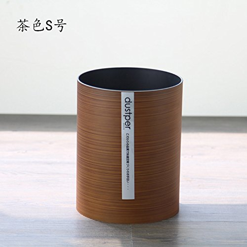 Dustbins fuckluy The wood-grain bins manually emulation household and health living room without cover, 3.4L Basket