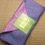 Refined tea gift set of furoshiki wrapping [Ai] Kagoshima tea