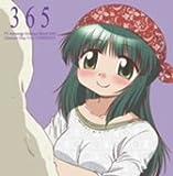 TVアニメ「ひだまりスケッチ×365」キャラクターソングVol.5 吉野屋先生