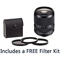 Sony 18-135mm f/3.5-5.6 SAM AF/DMF Alpha A Mount Lens. #SAL18135 Value Kit w/Acc