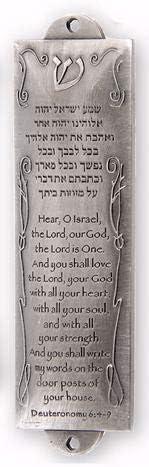 -Pewter 5.5 Holy Land Gifts Mezuzah-Shema w//Shin at Top