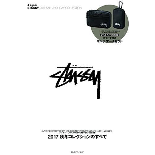 STUSSY 2017年秋冬号 画像