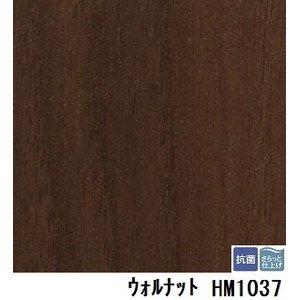 サンゲツ 住宅用クッションフロア ウォルナット 板巾 約10.1cm 品番HM-1037 サイズ 182cm巾×3m B07PDBB81L