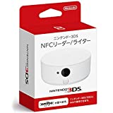Nintendo 3DS NFC reader / writer (You can play in amiibo!) by 3DS