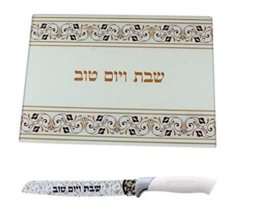 Reinforced Glass Challah Tray or Cutting Board with Matching Knife for Shabbat and Jewish Holidays