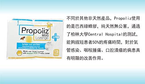 Propoliz - Propoliz Lozenge 15pcs - Contains Propolis - Personal Care - With Anti Inflammatory - Anti Bacteria - Soothe Throat Ache Effectiveness - Glycyrrhiza Glabra Powder - Health - Hong Kong