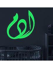 Glow in the dark wall decor - Arabic calligraphy Adam