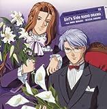 Vol. 3-Tokimeki Memorial Girl's Side
