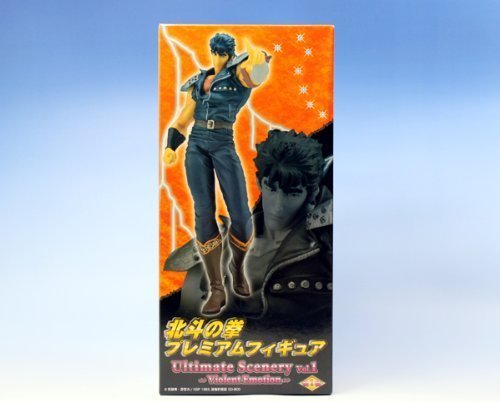 Fist of the North Star premium figure Kenshiro Ultimate Scenery vol.1 Violent Emotion animation prize Sega by Sega (Image #4)