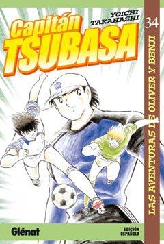 Capitan Tsubasa 34/ Captain Tsubasa 34: Los leones de la final! The Lions of the final game! (Capitan Tsubasa/ Captain Tsubasa) (Spanish Edition) PDF