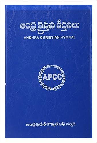 Andhra Kristhava Keerthanalu Pdf