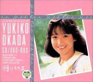 岡田有希子 / 贈りものIII CD+DVD BOX[完全生産限定版](状態:BOX状態難)