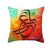 Pet1997 Ramadan Festival Sofa Home Decoration Pillowcase, Festival Pillow Case Muslim Ramadan Pattern Polyester Cushion Cover, Sofa Car Pads & Mats Cushion Cover, 18 X18 Inch (C)
