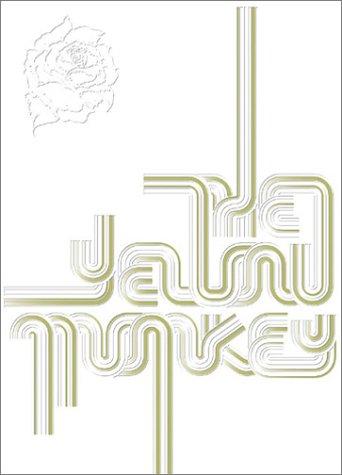 高品質の激安 THE CLIP THE YELLOW [DVD] MONKEY CLIP BOX [DVD] B00069L4XW, キタムラ:32528355 --- a0267596.xsph.ru
