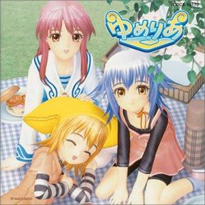 Amazon | ナムコ PS2用ゲーム ゆ...