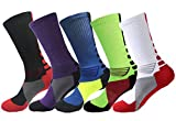 Best cushioned basketball shoe - Elite Basketball Socks Cushioned Dri-Fit Athletic Crew Socks Review