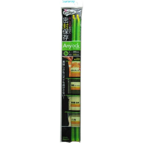 Two Anylock 2 issue x (green) NAGR-22 (japan import)
